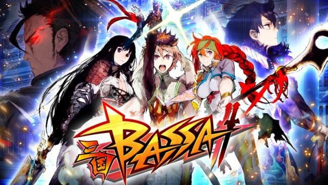 สามก๊ก BASSA เกม APRG เปิดตัวใหม่จากผู้สร้าง Valkyrie Connect