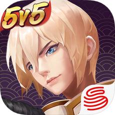 Screenshot 2018 4 26 Onmyoji Arena on the App Store