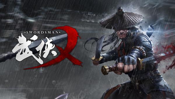 Swordsman X วิธีสมัครเข้าร่วมทดสอบเกมจีนสไตล์ Battle Royale 27 เม.ย.นี้