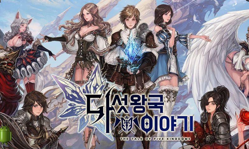 เปิดลงชื่อแล้ว The Tale of Five Kingdoms เกม MMORPG ขั้นเทพจาก 4:33