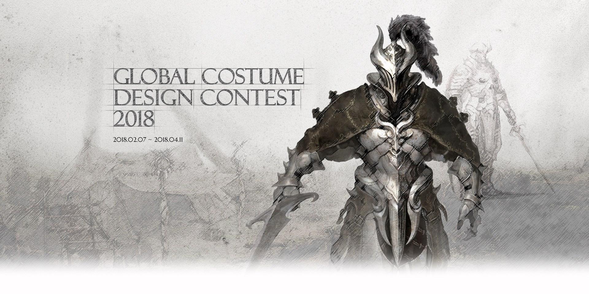 bdo contest 2018 00