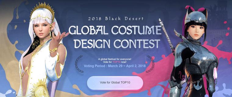 bdo contest 2018