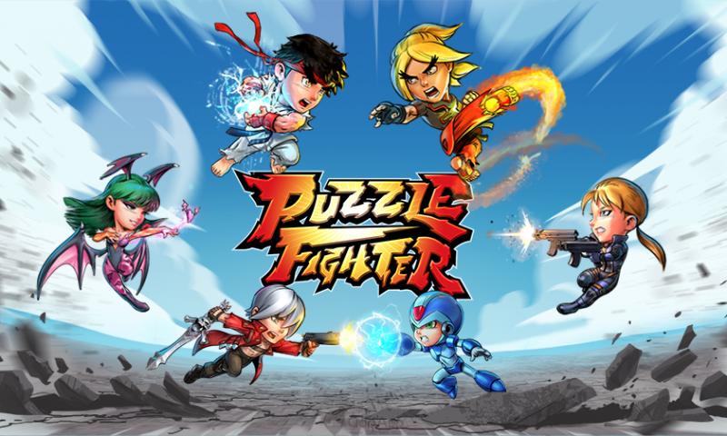ปลิวแล้วจ้า Puzzle Fighter ยุติให้บริการอีก 3 เดือน