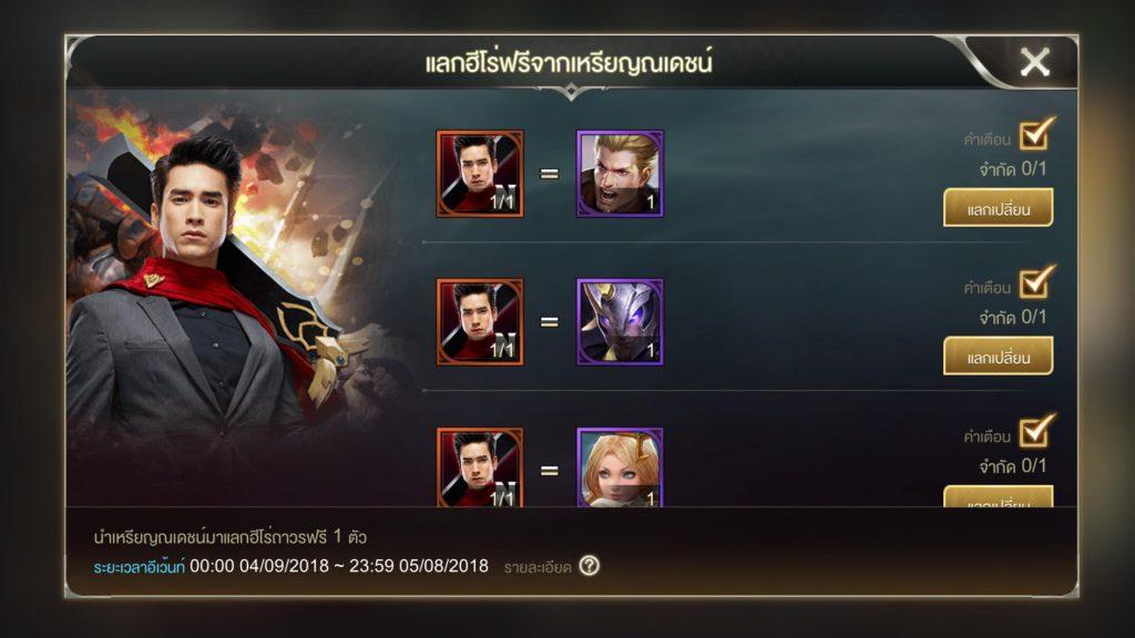 rov 12418 05