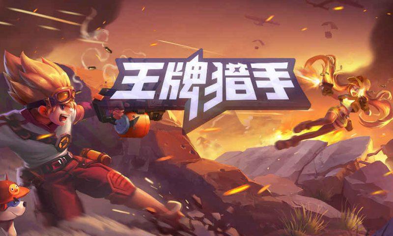 รีวิวเกม Ace Hunter เกมสไตล์พับจีมือถือมุมมองใหม่กับความมันส์ที่แตกต่าง