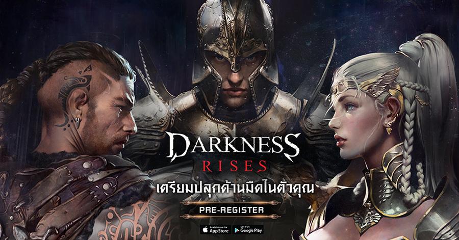 Darkness Rises 2452018 0