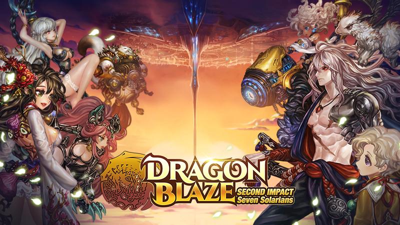 Dragon Blaze 1052018 0
