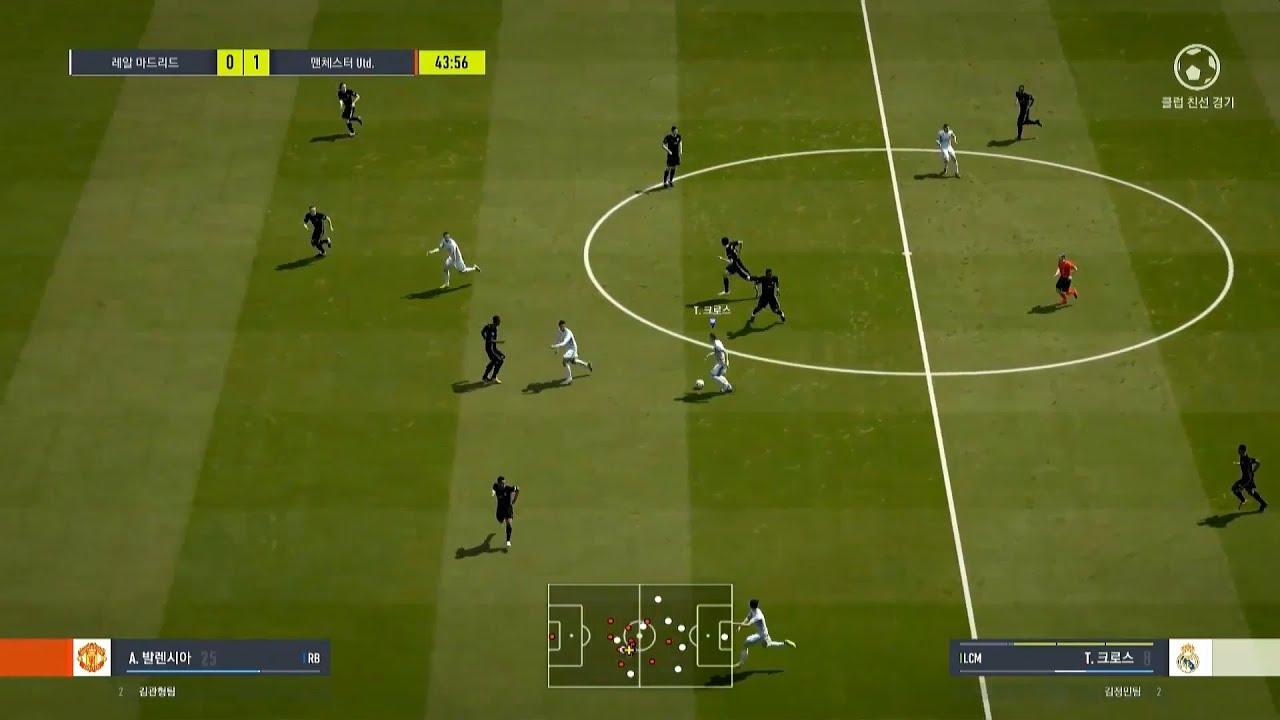 FIFA Online 4 2352018 06