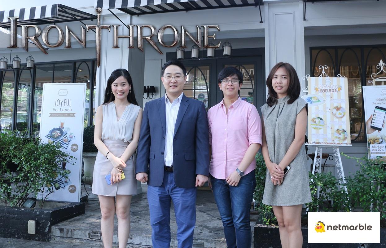 Iron Throne 1152018 012