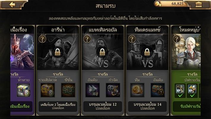 Iron Throne 752018 04