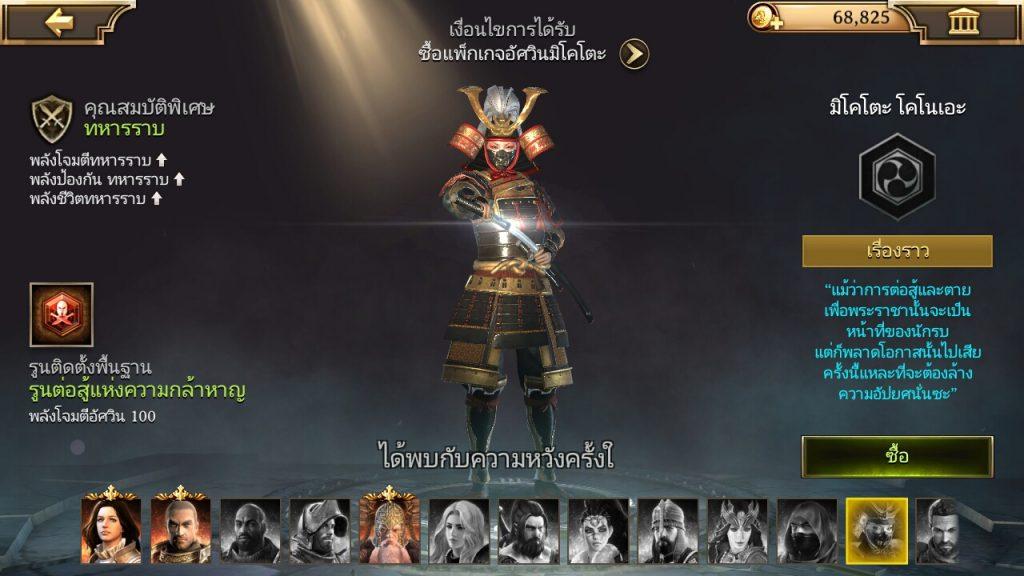 Iron Throne reviews 25518 012