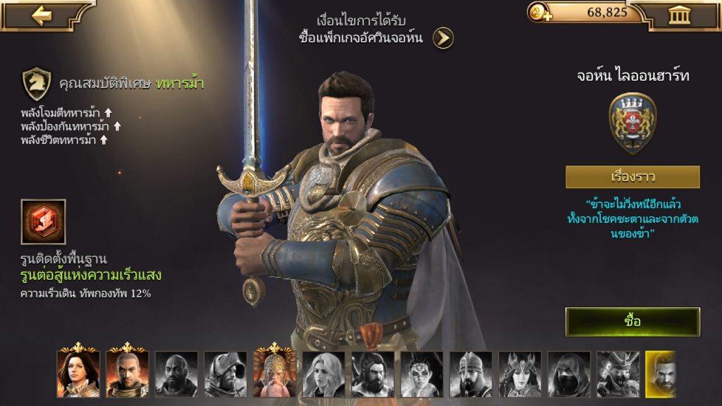 Iron Throne reviews 25518 013