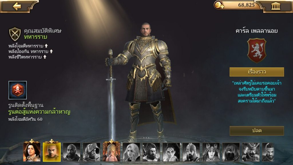Iron Throne reviews 25518 02