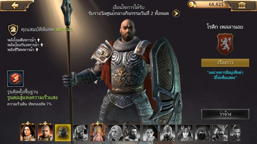 Iron Throne reviews 25518 04
