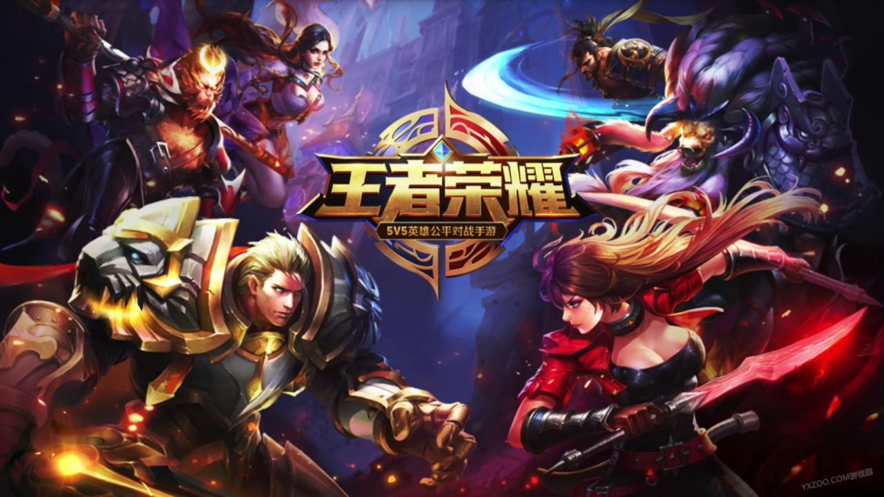 King of Glory battle royale mode 00