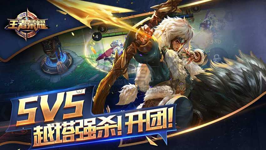 King of Glory battle royale mode 02
