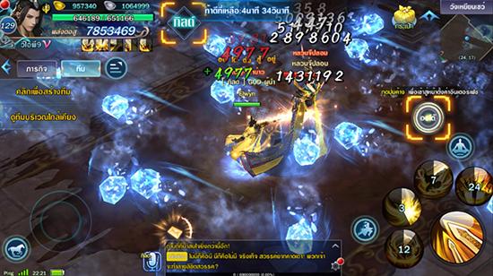 Legend of Swordman 1852018 02