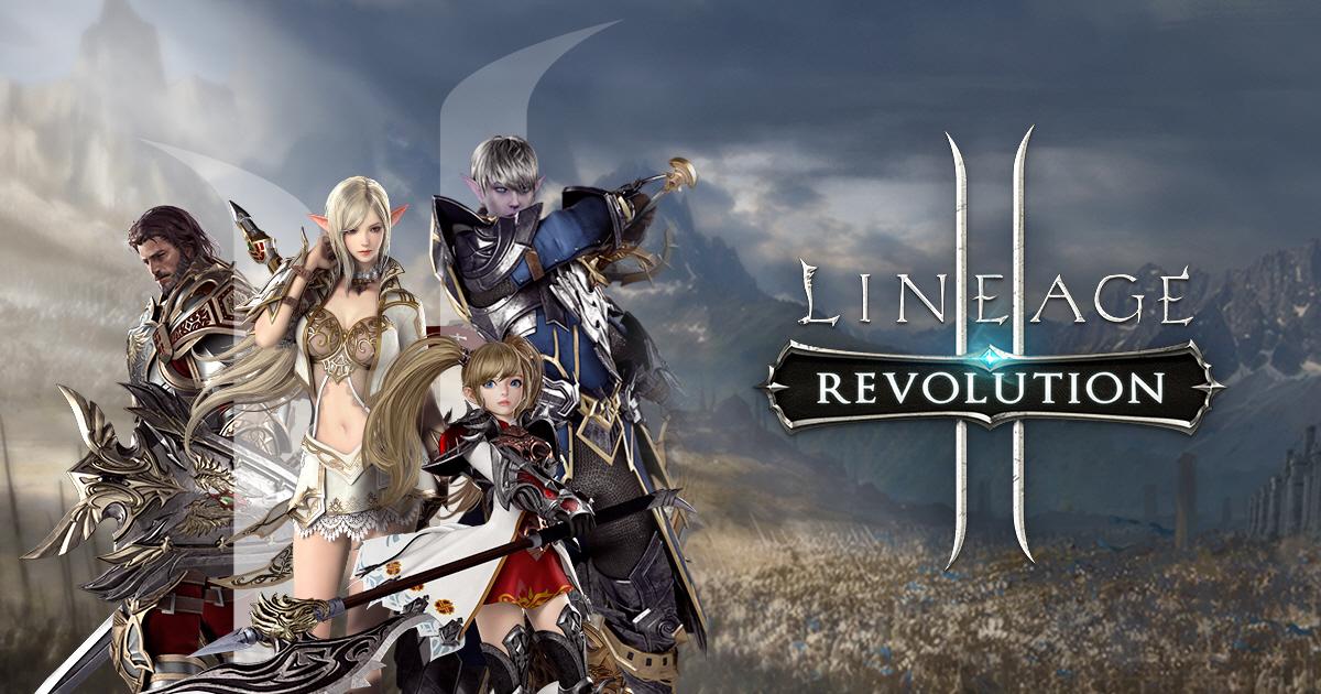 Lineage2 Revolution 2452018 03