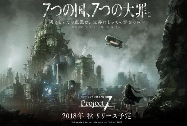 Project 7 เกมปริศนามาใหม่จากผู้สร้าง The Alchemist Code