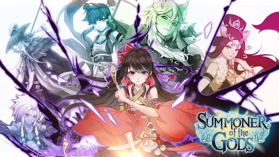 Summoner of the gods 552018 02