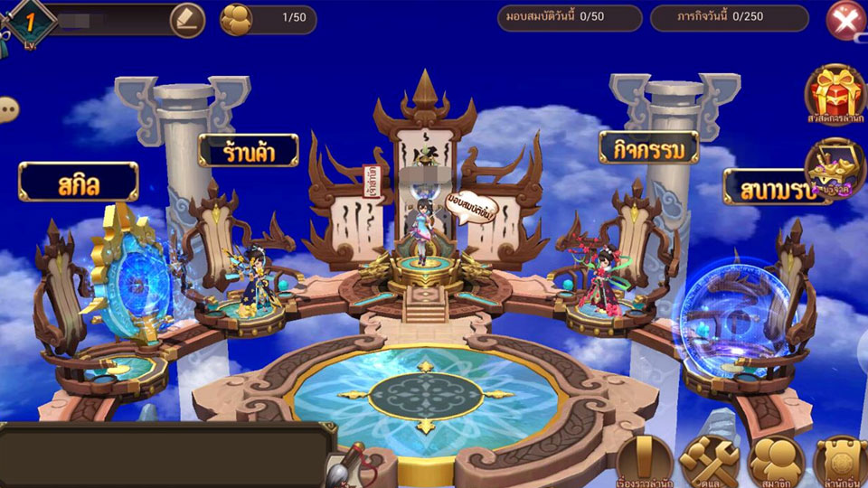 Summoner of the gods 552018 05