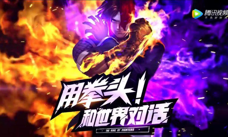 The King of Fighters Destiny รับลงทะเบียนก่อนเปิดจริงกลางพฤษภาคมนี้