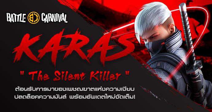 The Silent Killer 752018 01