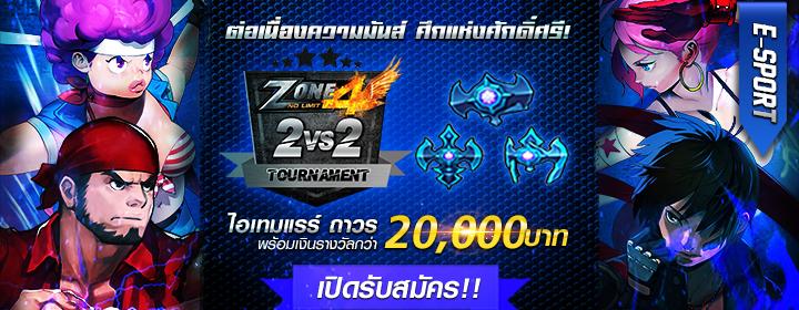 Zone 4 2152018 01