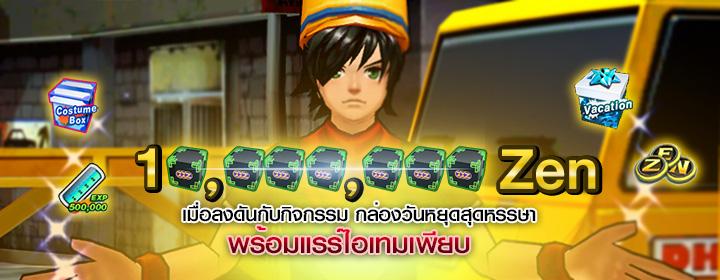 Zone4 1552018 04