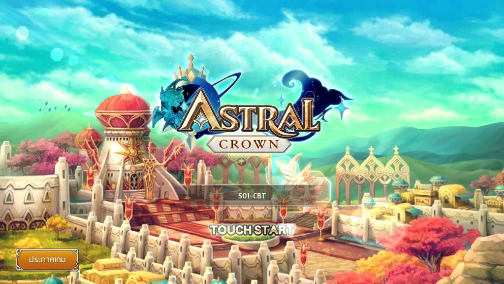 astral crown reviews 21518 016