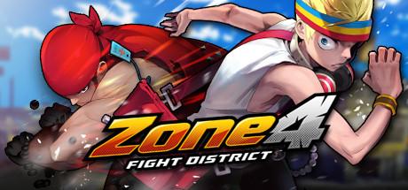 Zone4 No Limit อัพเดทชุดใหญ่ไฟกระพริบ Cyber Chrome