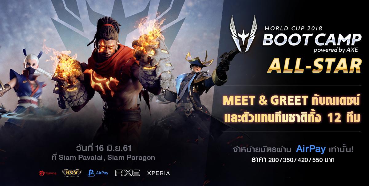 Bootcamp ROV 562018 01