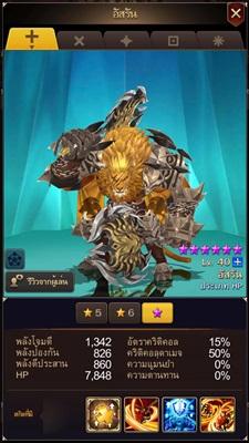Chain Strike 662018 02