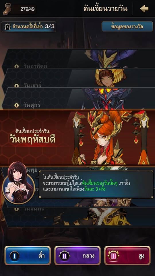 Chain Strike 662018 04