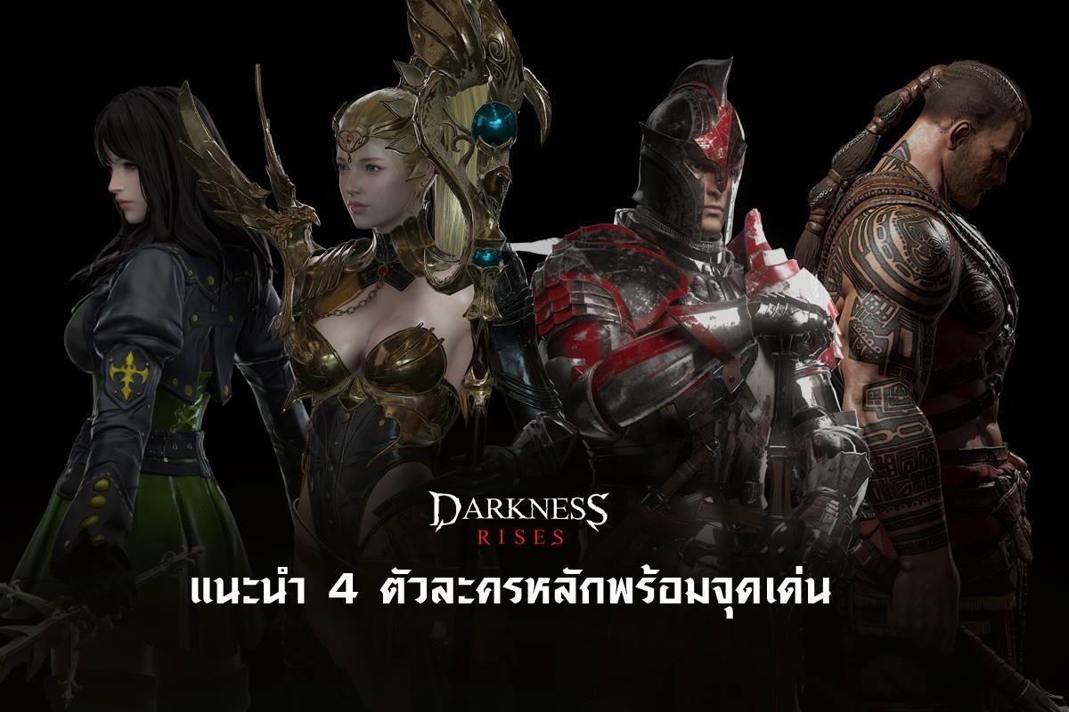 Darkness Rises 1562018 01