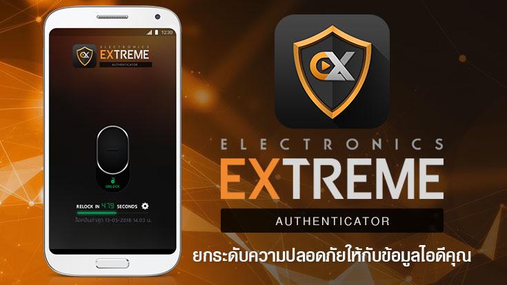 EXE 562018 0