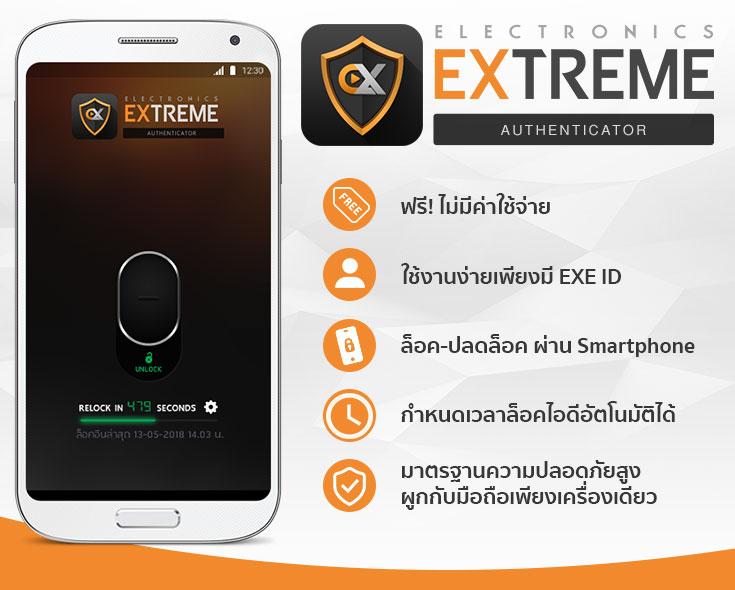 EXE 562018 04