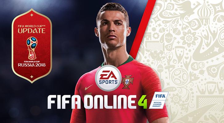 FIFA Online 4 แนะนำ 4 ทีมชาติที่น่าเล่นในโหมดฟุตบอลโลก