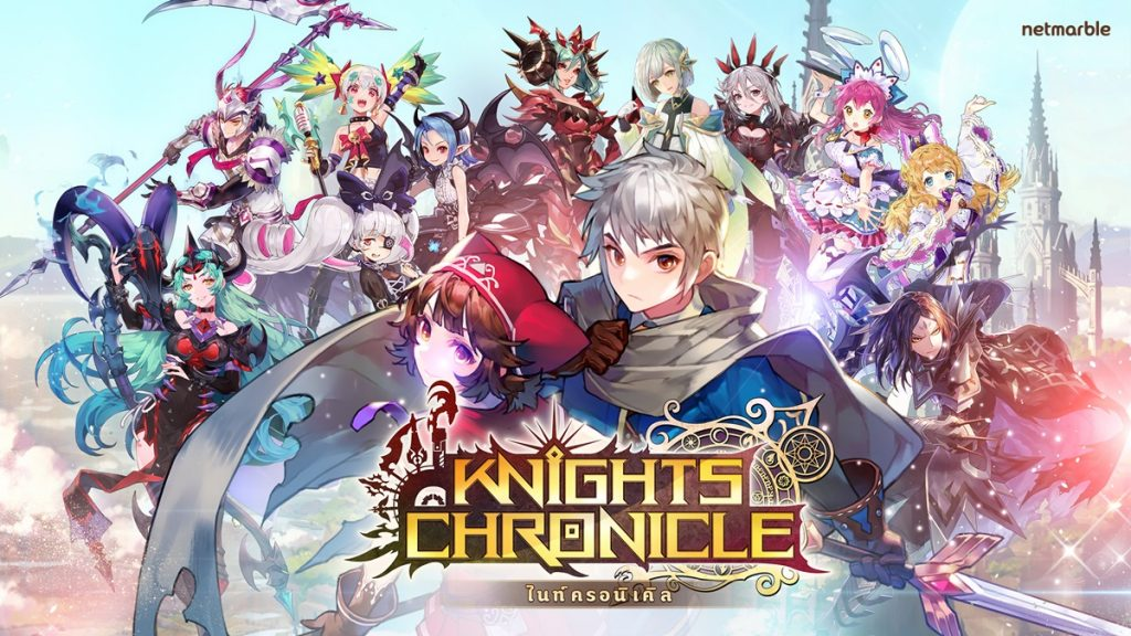 KNIGHTS CHRONICLE 3152018 01