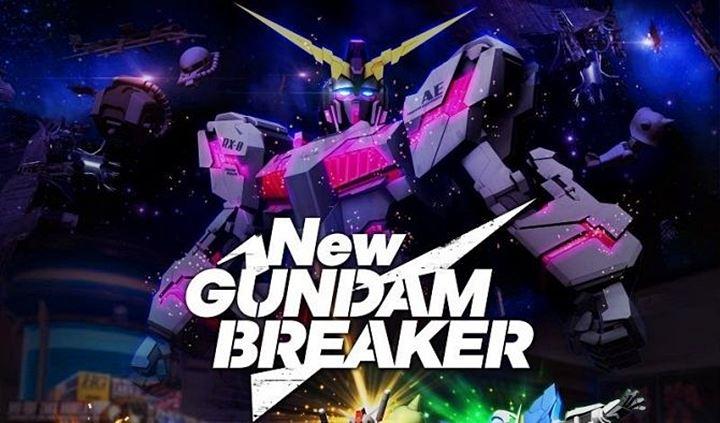 ฟินเลย New Gundam Breaker มีโมเดล GUNPLA ให้สะสมฟรีด้วย