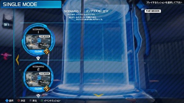 New Gundam Breaker 2018 06 19 18 002