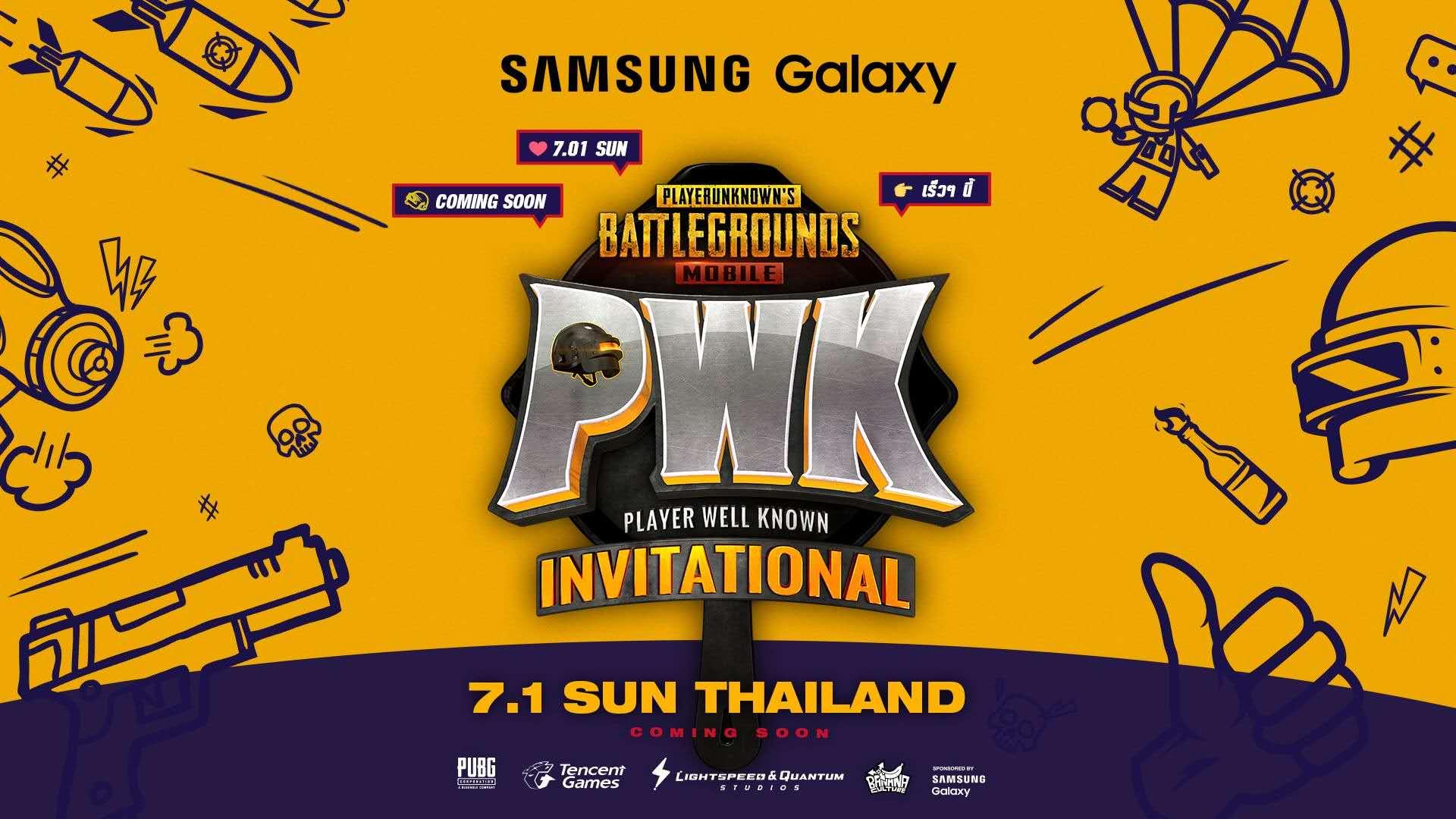 PWK Invitational 2962018