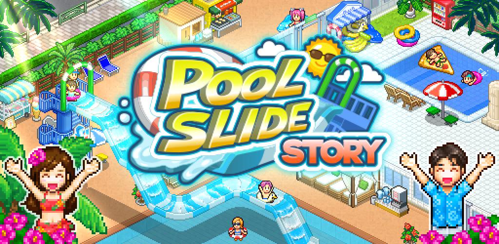 Pool Slide Story 1162018 06