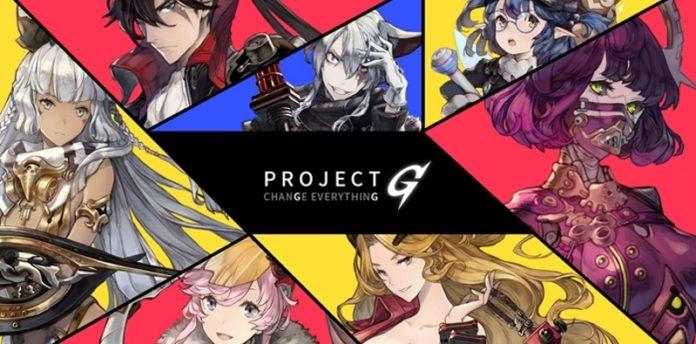 Project G เกมใหม่กราฟิกแรงน่าจับตาจาก Nexon Red