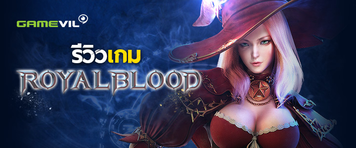 Royal Blood 1462018 0