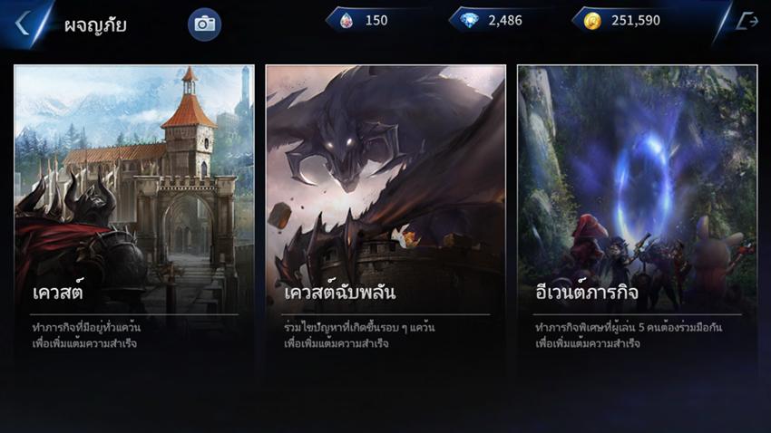 Royal Blood 1462018 017