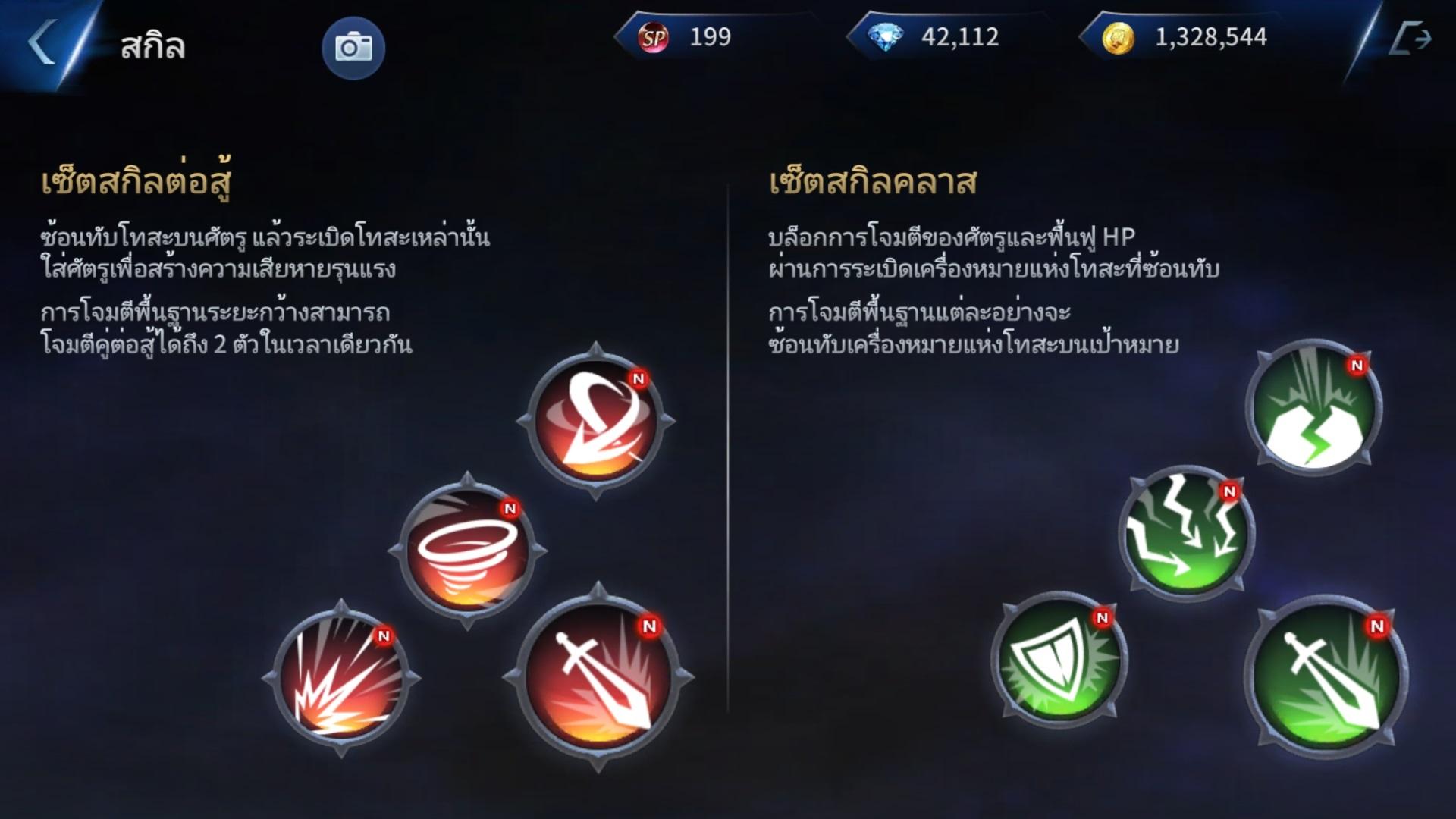 Royal Blood 1462018 06