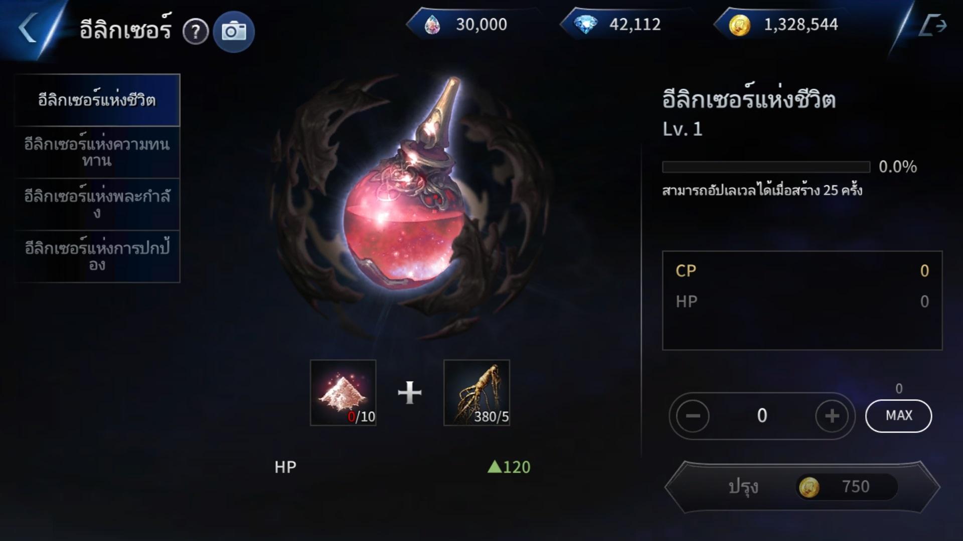 Royal Blood 1462018 08