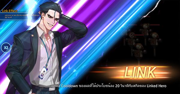 Soul Ark 2762018 6