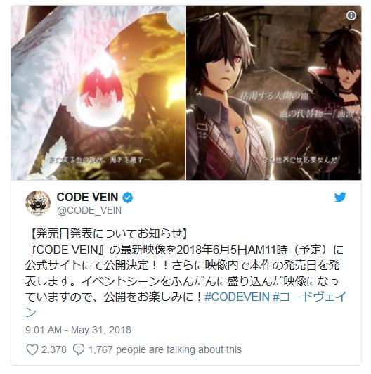 code vein announcement 01